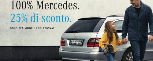 mercedes-promo